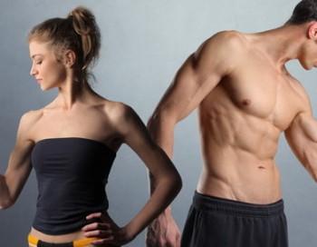 Ganhe mais musculos